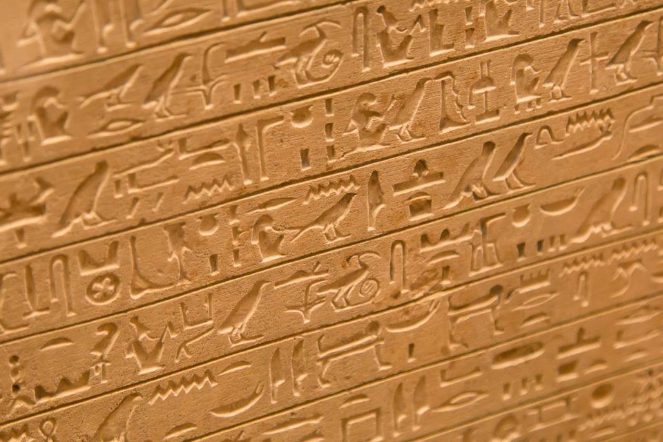 Símbolos Egipcios Descubre Su Significado Wemystic
