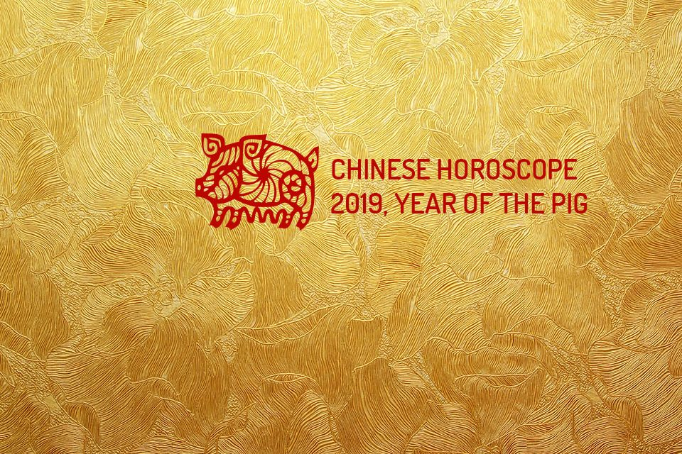 669ae7f53 Chinese Horoscope 2019: discover the predictions - WeMystic