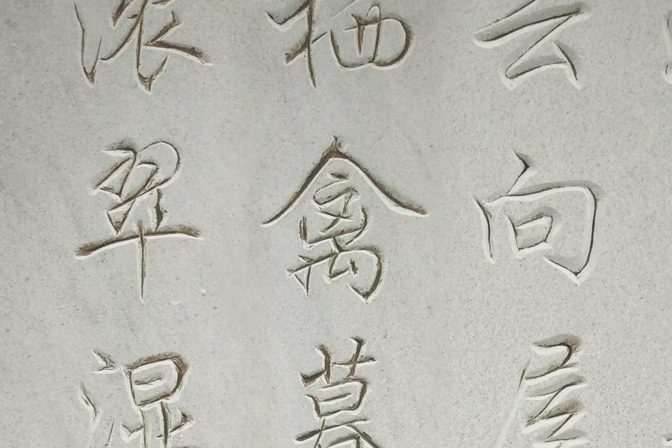 Chinese Horoscope for September: the month of the Rooster